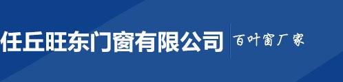 生产各种雷竞技官网地址产品_河北雷竞技官网地址厂家